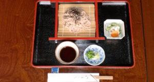 宮崎県東郷町古民家いちふく料理写真M